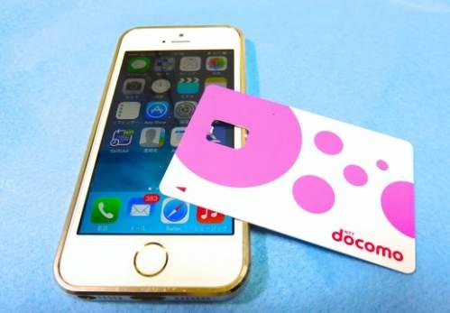 iPhoneを月額1,600円で使う!無料でテザリングもできる格安SIMのIIJmioでかなりお得になった!