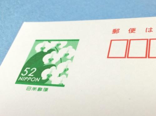 胡蝶蘭のハガキ