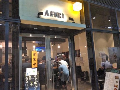 ラーメン屋AFURIの店舗画像