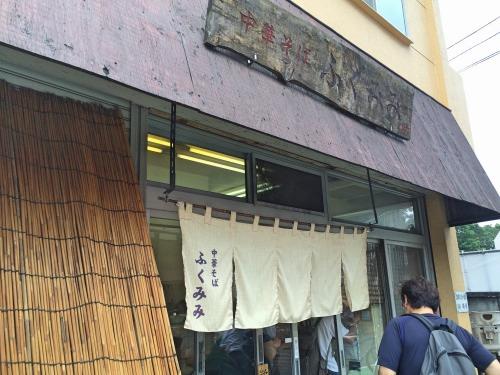 府中-ふくみみ-店舗画像