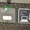 iPhone・スマホバッテリー充電が無料でできる場所・サービスまとめ