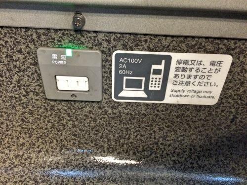 新幹線足元の電源コンセント