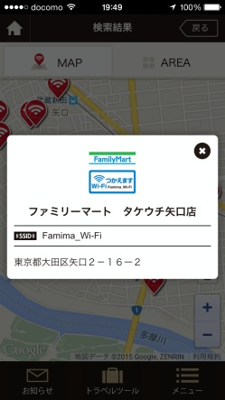 「Japan Connected-free Wi-Fi」詳細地図画面
