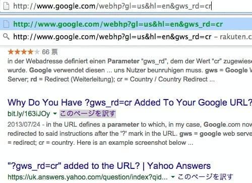 米Googleへのアクセス