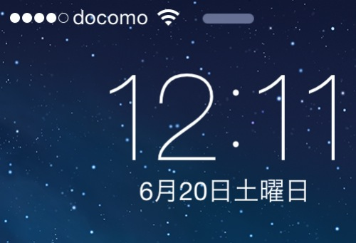 iPhone WiFiマーク