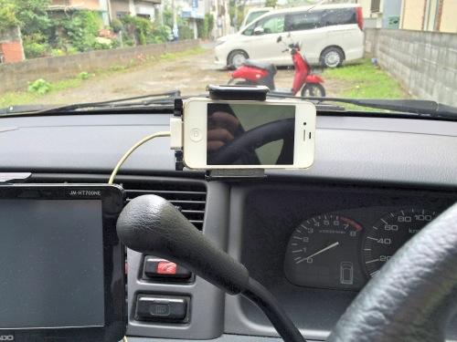 iPhone4sを車載ホルターに横向き