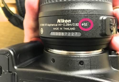 レンズに記載されているフィルターのサイズの記載