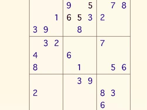 無料のナンクロ・クロスワード、数独、倉庫番ゲーム