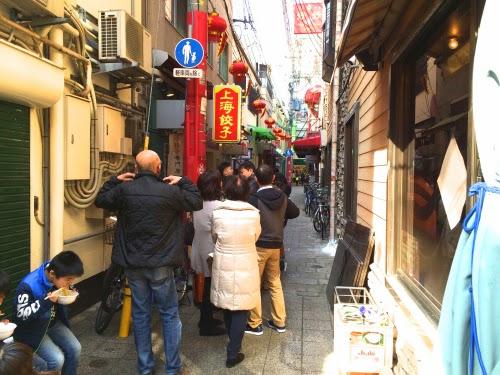 神戸上海餃子