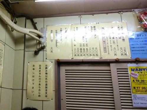 神戸餃子大学のメニュー