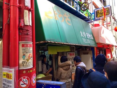 神戸餃子大学の店舗外見
