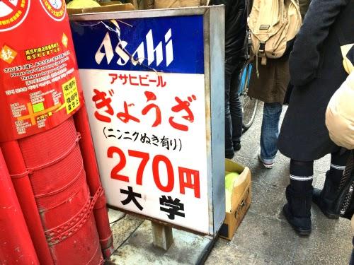 神戸餃子大学の看板