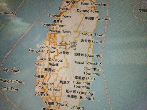MAPS.MEで台湾全体の地図を表示
