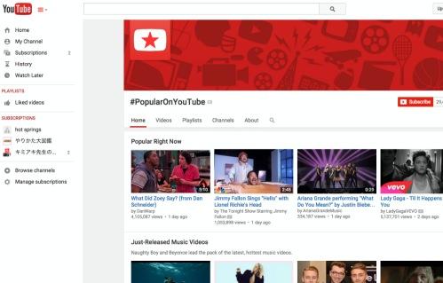 アメリカのYouTune人気動画チャンネル画面