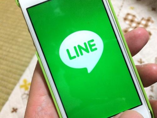LINEでブロックされた相手にメッセージする方法