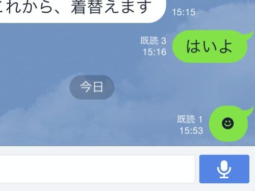 iPhoneニコちゃんLINE