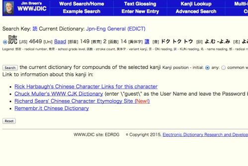 手書きで漢字入力できるwebサイト