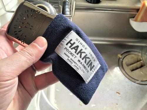 ハクキンカイロ専用カバー