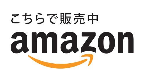 AmazonのSSL(https)による画像リンク先URL