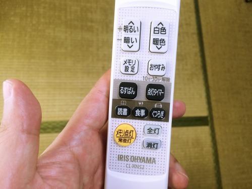 アイリスオーヤマのLEDシーリングライトのリモコン