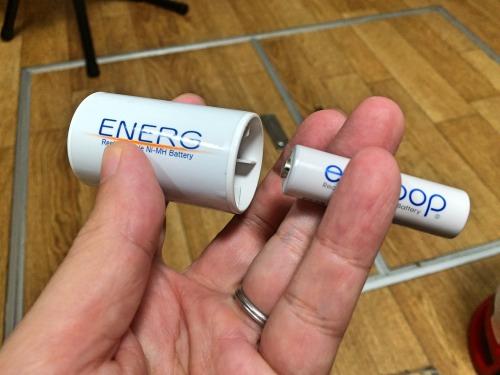 単三電池を単一電池に換える方法