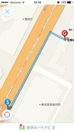 Yahoo!乗換案内の徒歩ルート地図