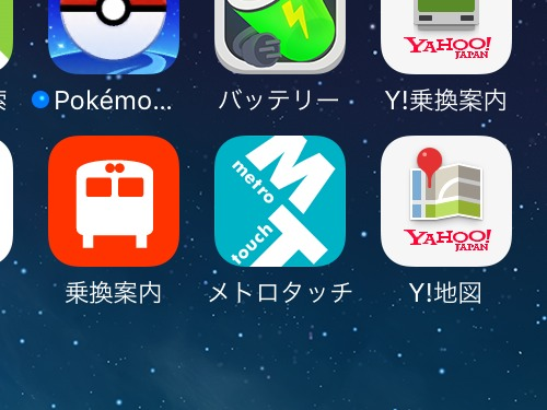 メトロタッチのアプリアイコン