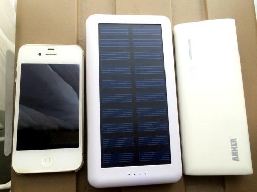 太陽光発電のモバイルバッテリー大きさ
