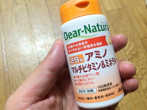 ディアナチュラルマルチビタミン