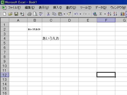 セルの書式設定フォント縮小表示はフォントが小さくなりすぎ