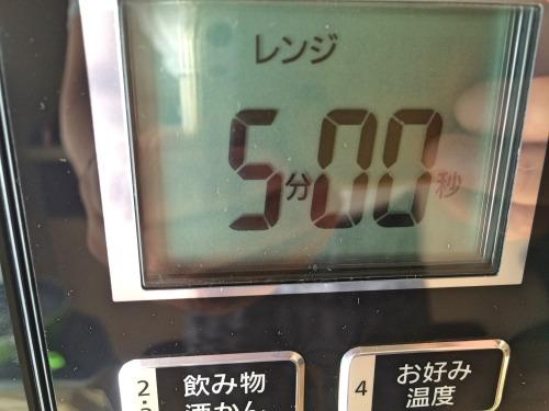 さんまはレンジ500Wで5分焼く