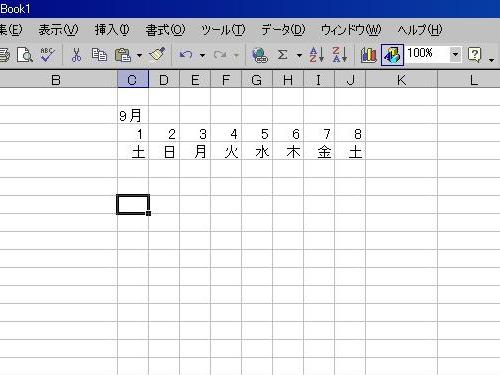 エクセルで日付に合わせた曜日を自動で表示する方法