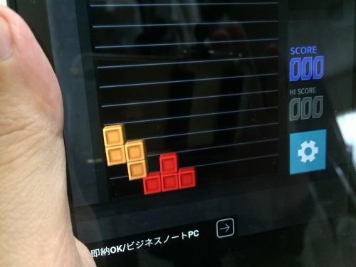 Androidゲームブツリスは自由な位置に落ちるところが面白い