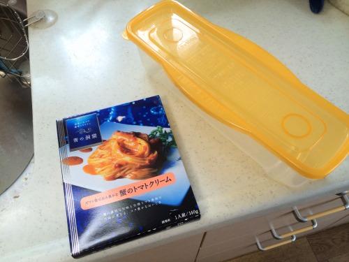 パスタをレンジで茹でるのに準備するもの