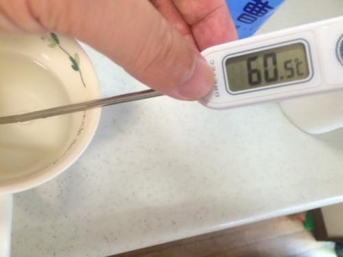 15分蒸らした後のお湯は60度