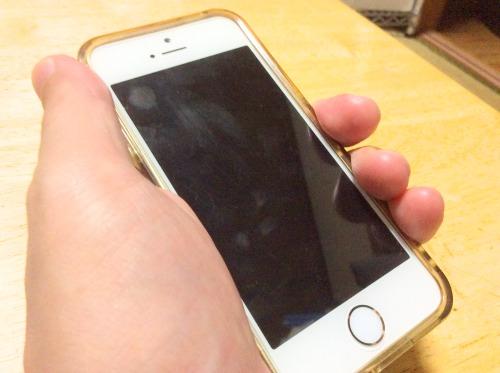 iphoneの取扱説明書