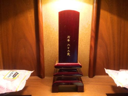 無宗教の仏壇飾り方