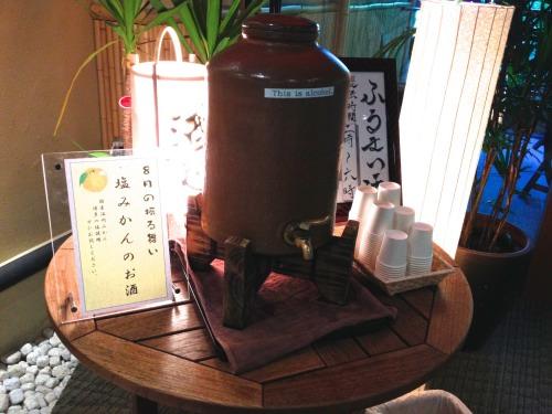 箱根小涌谷温泉 水の音は無料飲料やお酒が充実