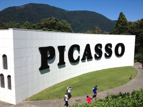 箱根ピカソ美術館