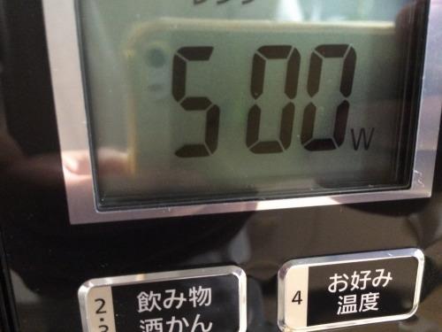 冷凍枝豆を500Wで5分温める