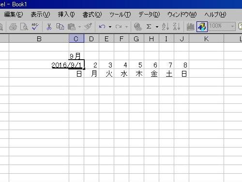 1日を表示するセルに年月日を入力