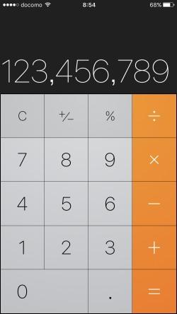 縦向きiPhone電卓は9桁まで対応