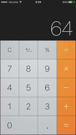 iPhone電卓のイコールボタンで繰り返し計算が簡単にできる4