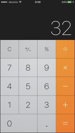 iPhone電卓のイコールボタンで繰り返し計算が簡単にできる3