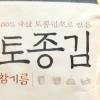 iPhoneやパソコンで韓国語(ハングル文字)を入力する方法!