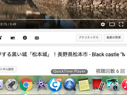 quicktime-playerのアイコン