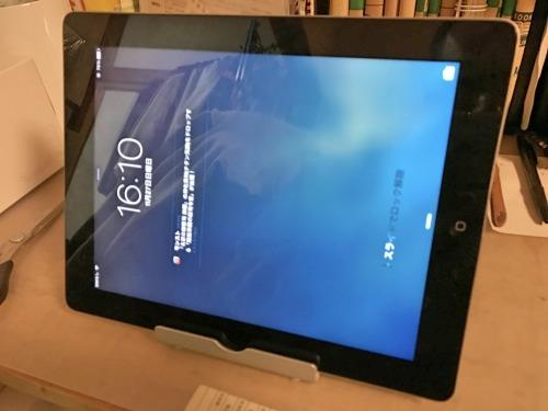 AnkerスマホスタンドはiPad4をしっかり支えた