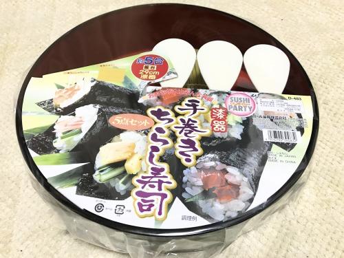 手巻き寿司・恵方巻き用のおひつとしゃもじ、巻きすセット