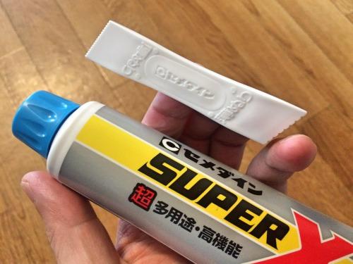 セメダインのスーパーX