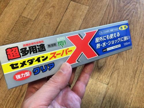 水に濡れる場所にも使える接着剤、セメダイン スーパーX